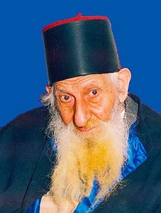 Photo of Rabbi Kaduri